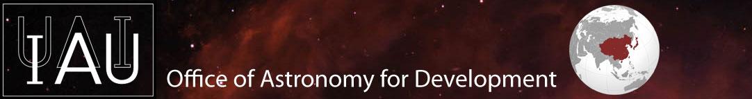 East-Asia Regional Office of Astronomy for Development